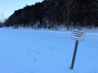 Badesee Mieming im Winter 2017